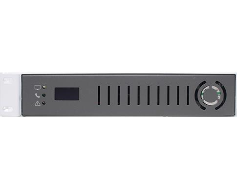 UMG Modular 1200 - Vista Frontal - Khomp