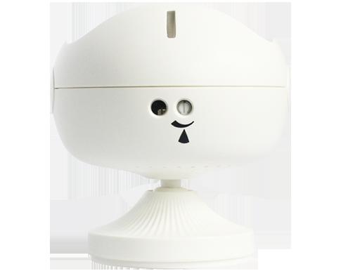 Side view - Presence Sensor IoT Khomp